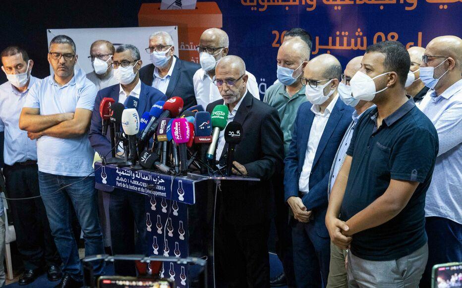 islamistes du PJD
