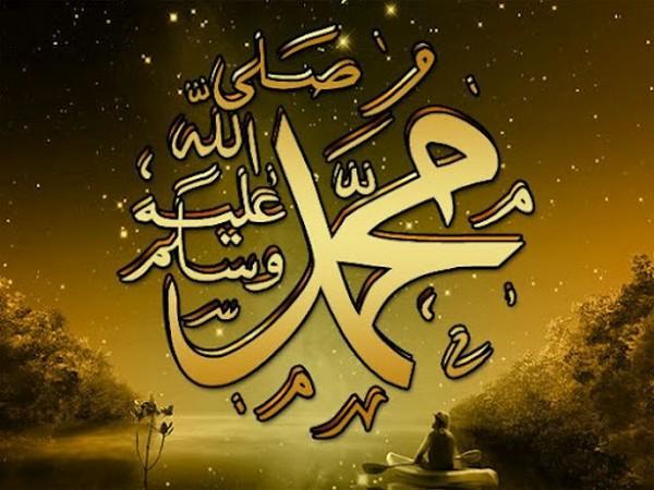 Mohamhed-prophete