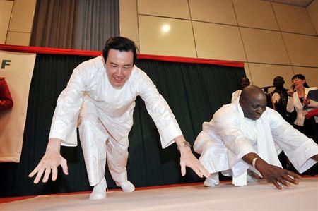 Jammeh karate