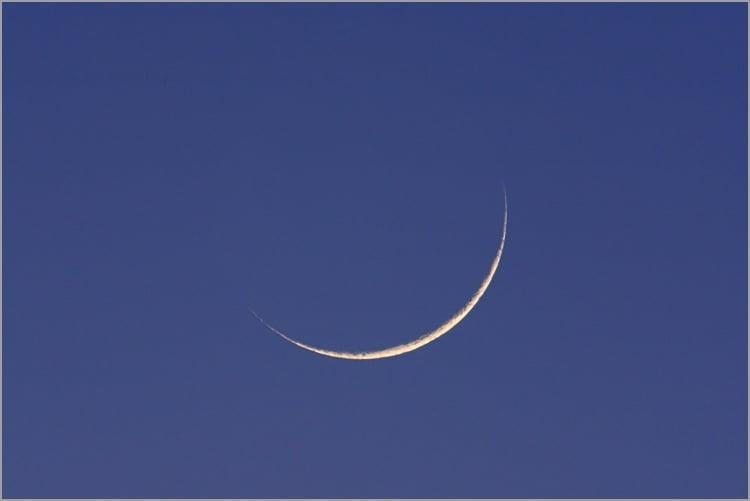Arrivée du Ramadan: Mardi 16 juin, 1er jourd'observation du croissant lunaire