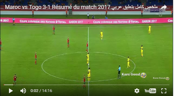 vid u00e9o  u2013 can 2017    maroc vs togo   le r u00e9sum u00e9 du match