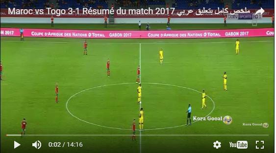 vid o can 2017 maroc vs togo le r sum du match