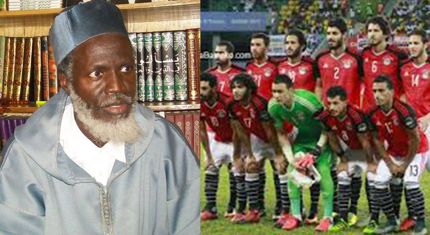audio  le secret des pharaons u2026 par oustaz alioune sall