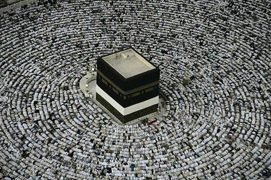 Mecque, Pèlerinage, voyagiste privé