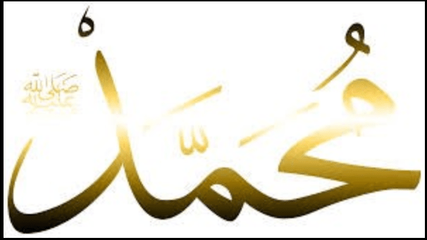 Ciel, Miracle, Mohammed, prophète
