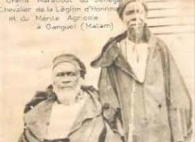 Cheikh Moussa Kamara, la vie et l'œuvre, Un symposium