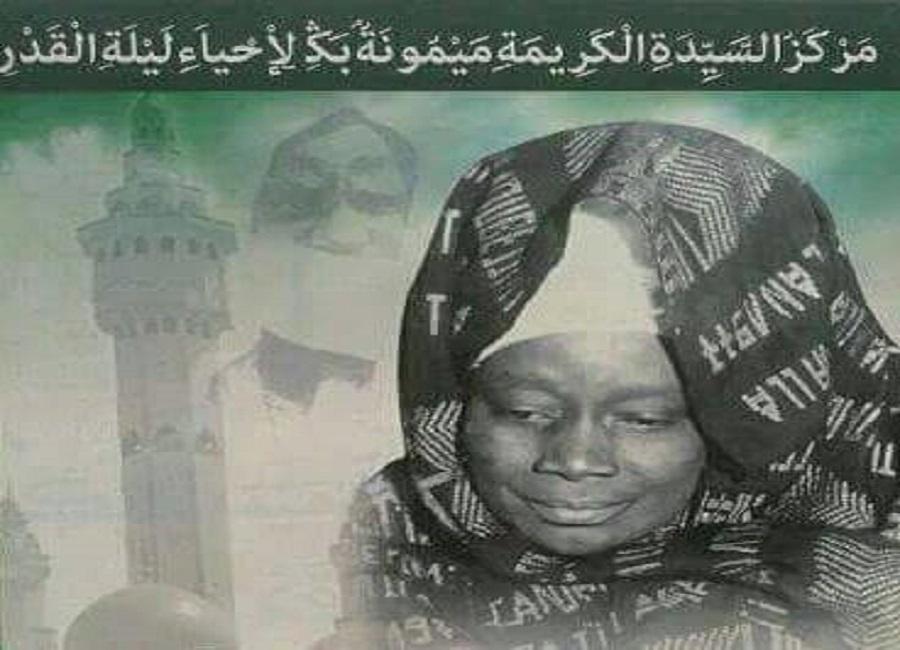 Cheikh Ahmadou Bamba, conseils femmes