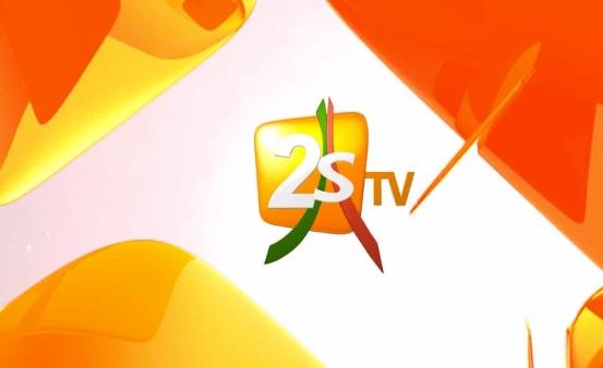 Logo 2STV