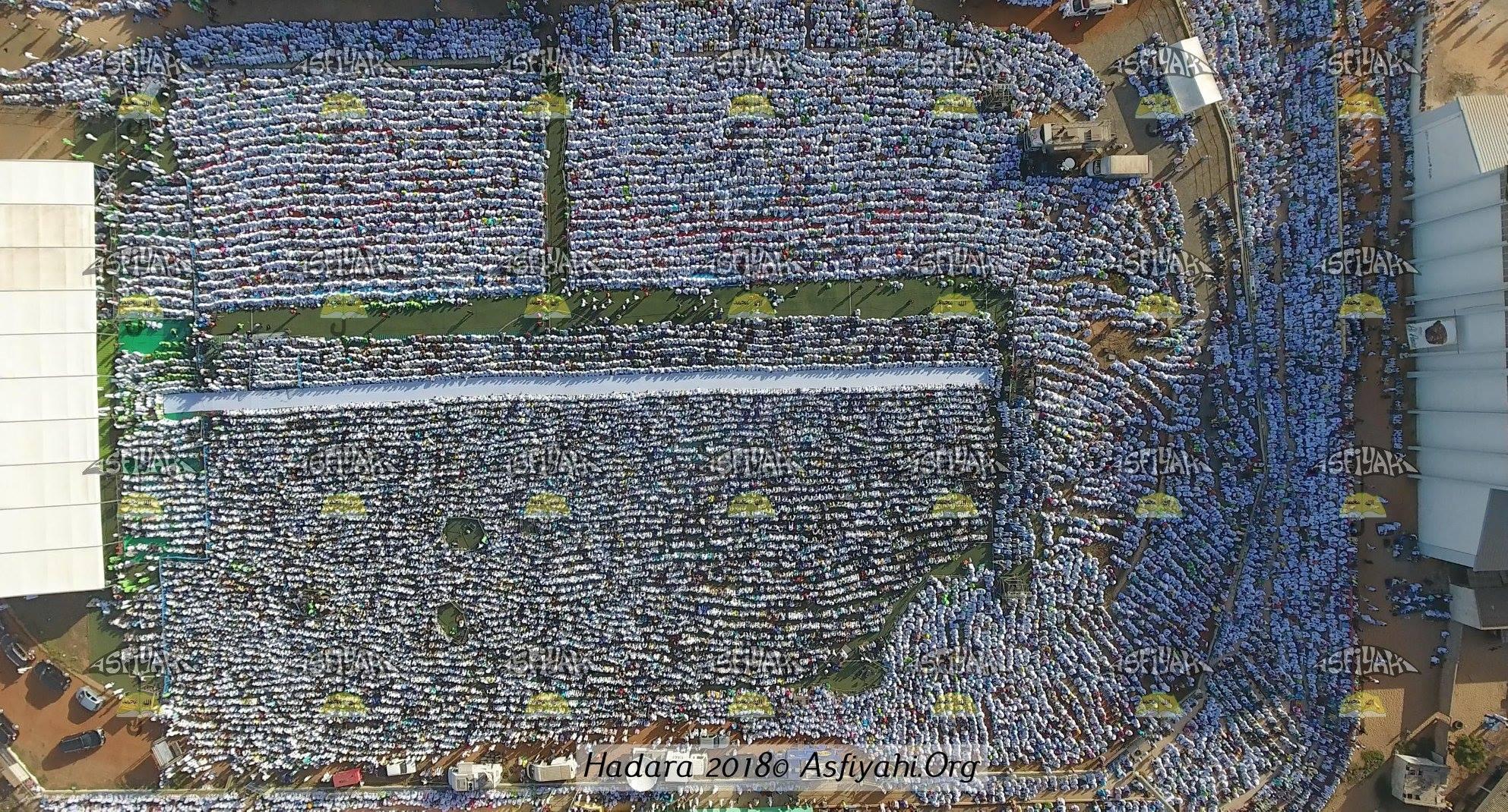 Hadaratoul Jumaah, stade amadou barry, Tidianes