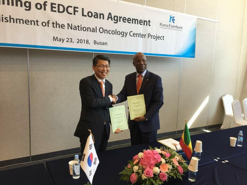 coopération coréenne, financement pse, gouvernement sénégal