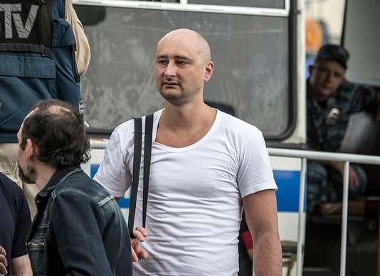 Un journaliste russe critique du Kremlin abattu à Kiev — Ukraine
