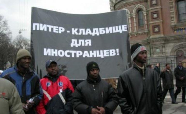 boycoot, Manifestation, Russie 2018