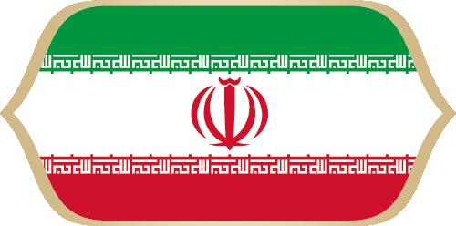 drapaux pays Iran