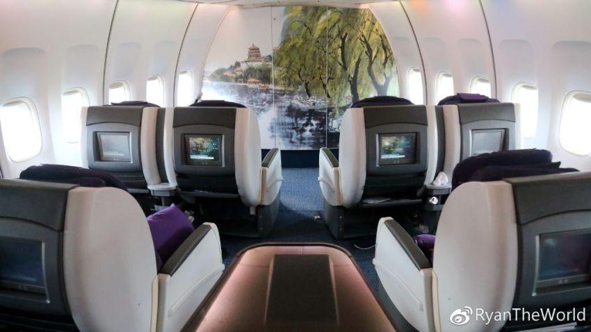 (06 Photos): L'incroyable avion du président chinois Xi Jinping