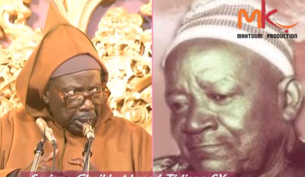 serigne cheikh
