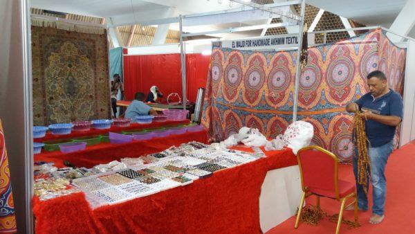 a ouvert ses portes, Jeudi, La Foire Internationale de Dakar (Fidak), mais..