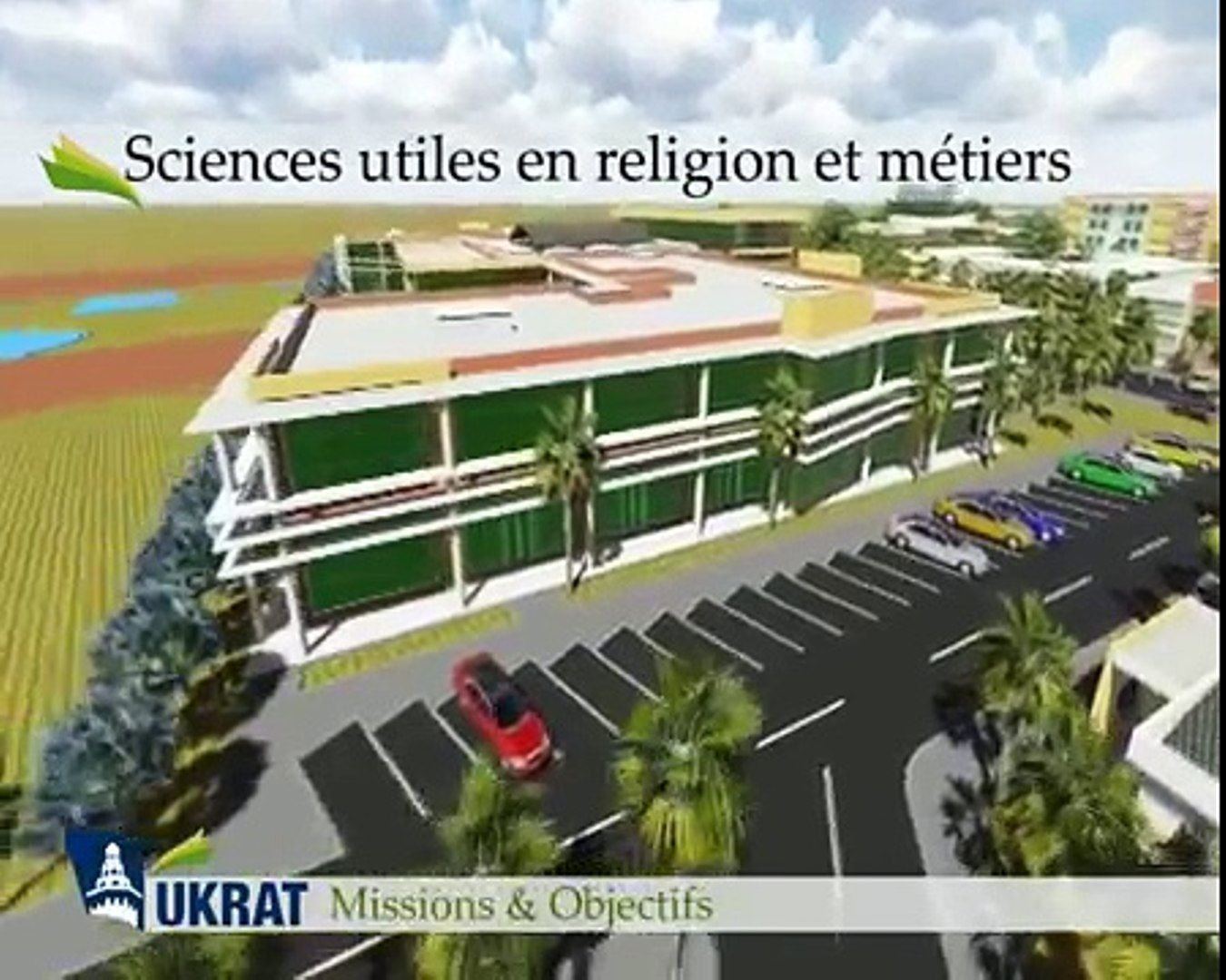 Université de Touba
