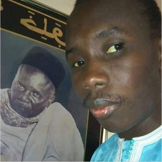 Amadou Lamine Mbaye, Amsatou Sow Sidibé