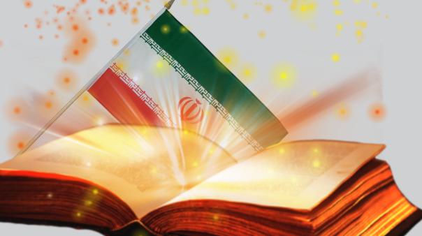 avant et après, Iran, La littérature féminine, révolution islamique D'IRAN, Souadou Amadou Ly
