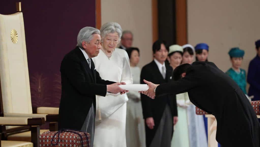 japon empereur