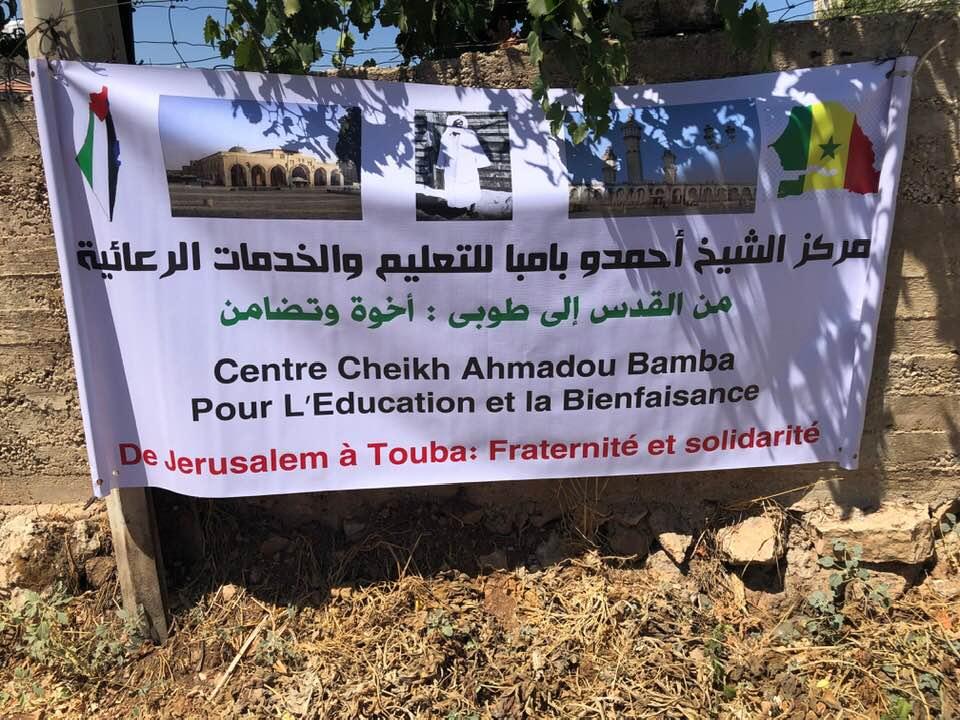 keur serigne touba palestine 1 - La Palestine tient sa promesse: Un terrain de 2000m2 offert à Touba pour...