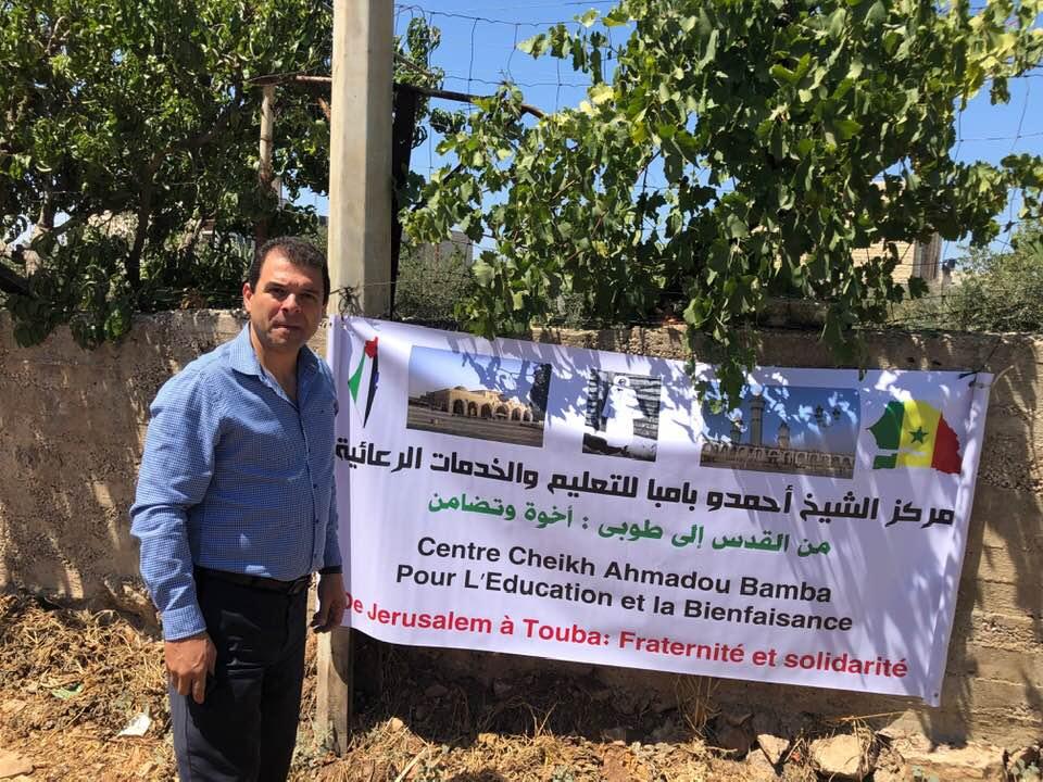 keur serigne touba palestine 3 - La Palestine tient sa promesse: Un terrain de 2000m2 offert à Touba pour...